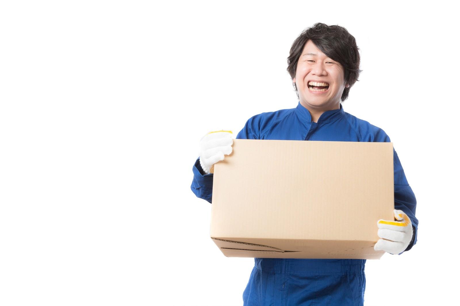 東京で働きたい人を応援する上京支援サービスって?